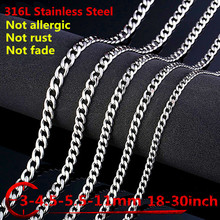 KLDY mens neck chain stainless steel necklace for men silver male jewelry hip hop necklaces wholesale cadena hombre