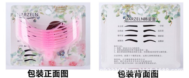 8pcs/set Fashion eyebrow Stencils different eyebrow shaper model makeup beauty tool useful eyebrow drawing guide Template AC067 5