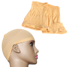 Elastic Wig Caps glueless Hair Net Wig Hairnet 2pcs