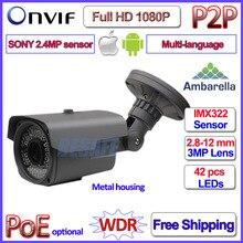Открытый 1080 P IP Cam IMX322 Датчик 2-МЕГАПИКСЕЛЬНАЯ POE Камера Ambarella Ночного Видения P2P telecamere IP, ONVIF, с переменным Фокусным расстоянием, WDR, кронштейн
