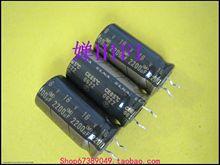 50pcs Imported ELNA Original RA2 Black Gold Electrolytic Capacitor 16v2200uf 12.5x25 free shipping