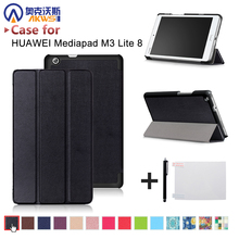 """Para 2017 Huawei Mediapad M3 Lite 8 CPN-W09 CPN-AL00 Juventud 8 """"Tablet PU funda de cuero + stylus libre + film gratuito"""