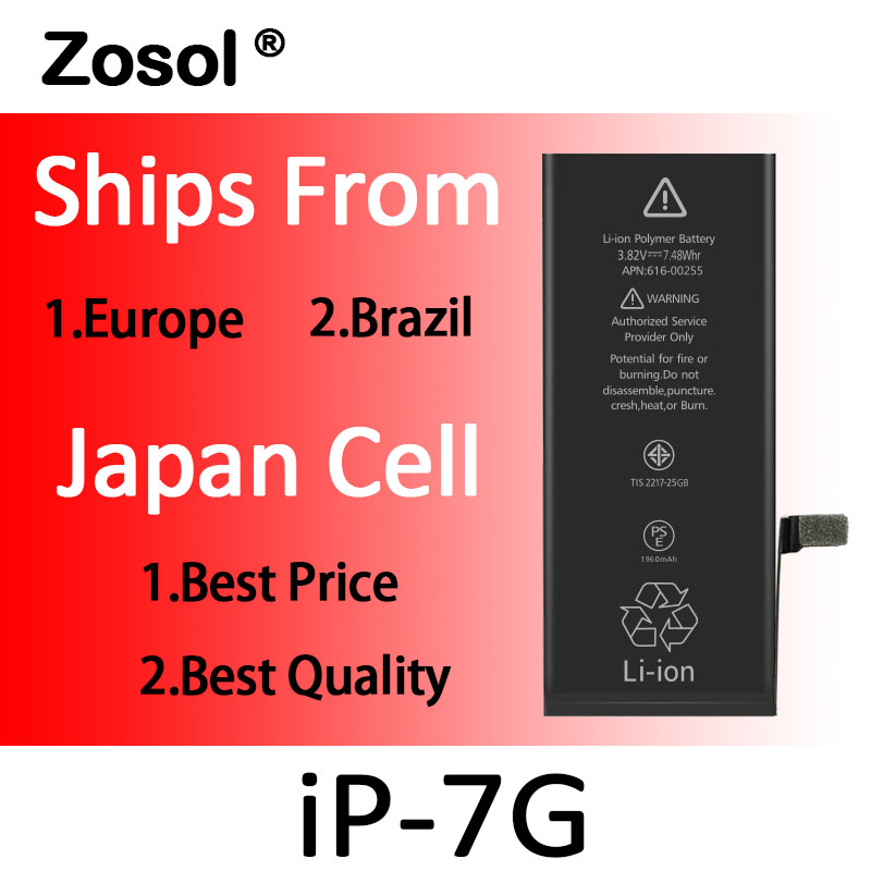 50pcs lot Origin Japan Cell Battery For iPhone 7G iPhone7 Replacement Batterie Internal Bateria For iPhone