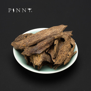 Image 1 - PINNY 5A Vietnam Nha Trang Full Oil Agarwood Blocks Natural Wild Agilawood Stick Rich Aroma Oud Home Fragrant Wood Good Healthy