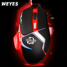 цена на Malloom 2016 Hot Sale 5500 DPI 7 Buttons Wired LED Optical USB Computer Gaming Mouse Mice For Pro Mouse Gamer