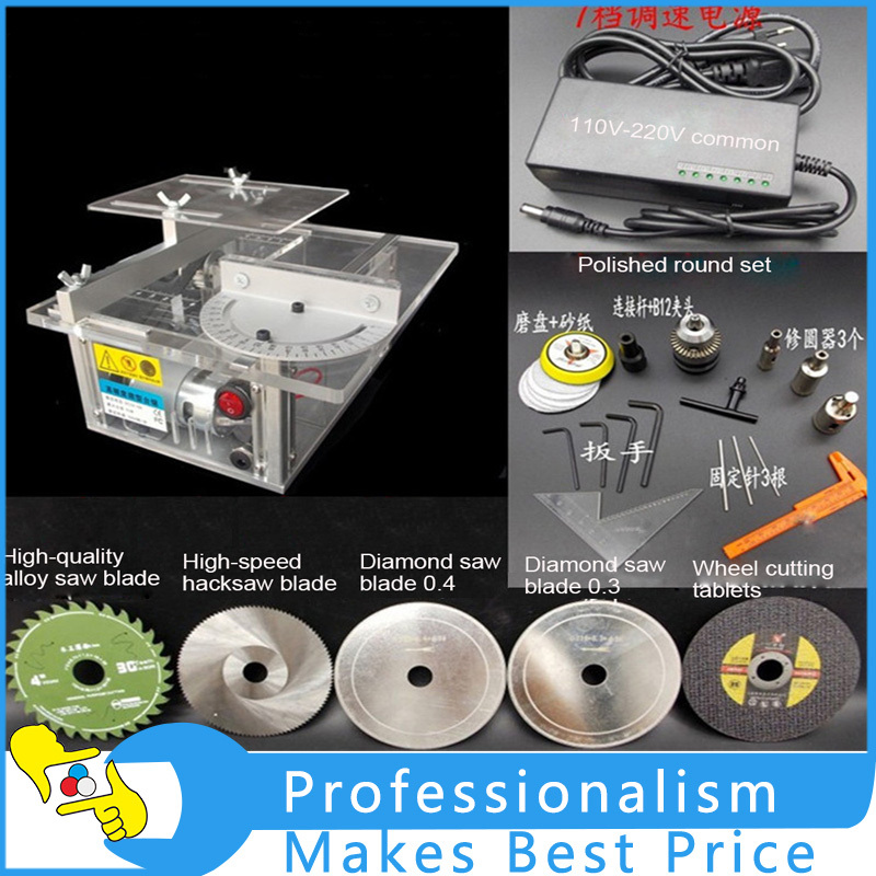 Multifunctional DIY mini table saw Silver high precision DC 24V A full set of Cutting and grinding woodworking table saws precision woodworking saws mini table saws metal cutting machines model saws dc 12 24v 5000 rpm a00 b20
