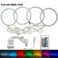 4X 120mm Car 5050 SMD RGB Flash LED Angel Eyes Halo Ring Daytime Running Light For BMW E30/E32/E34