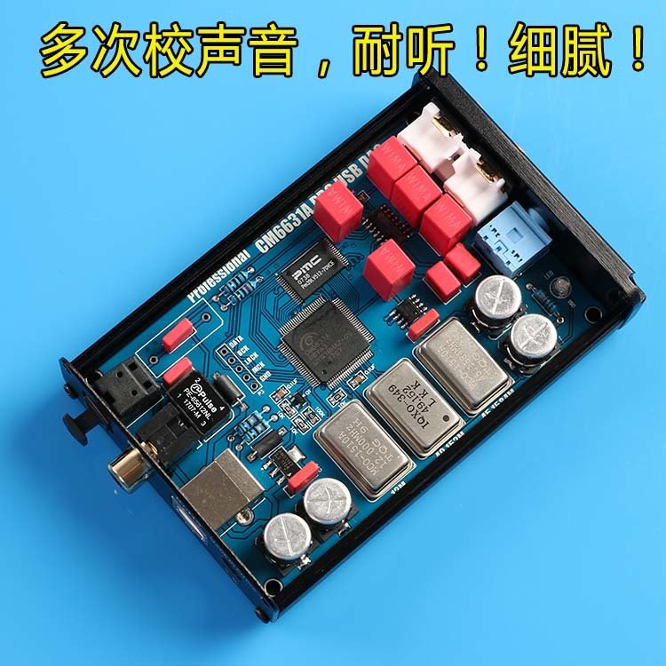 CM6631A Digital interface 32 / 24Bit 192K Sound Card USB to I2S / SPDIF Coaxial Output Support Connect Decoder Upgrade DAC