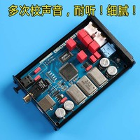 CM6631A Digital Interface 32 24Bit 192K Sound Card USB To I2S SPDIF Coaxial Output Support Connect