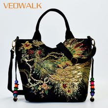 Veowalk Shiny Sequins Peacock Embroidered Women Canvas Totes Bag, Shopping Shoulder Bag Vintage Beaded String Embroidery Handbag(China)