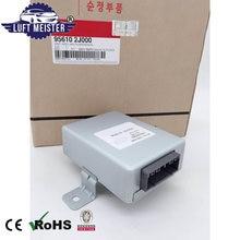 Модульный блок управления пневматической подвеской для kia mohave/borrego