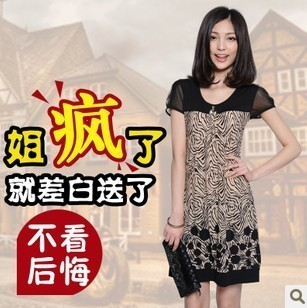 High quality women's 2013 summer fashion cutout loose lace plus size intellectuality one-piece dress