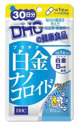 Platina nanocolóide japão supplyment 30 dias 30 cápsula