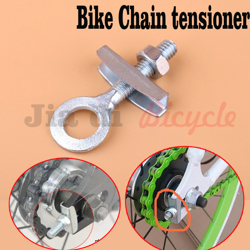 2pcs Bike Chain Tensioner Adjuster for Fixie Fixed Gear