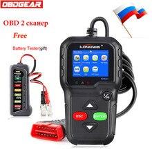 En OBD 2 ODB 2 Otomotiv Tarayıcı KW680 Tam OBD2 fonksiyonu Rusça Portekizce ODB 2 Teşhis Aracı Araç Tanı tarayıcı