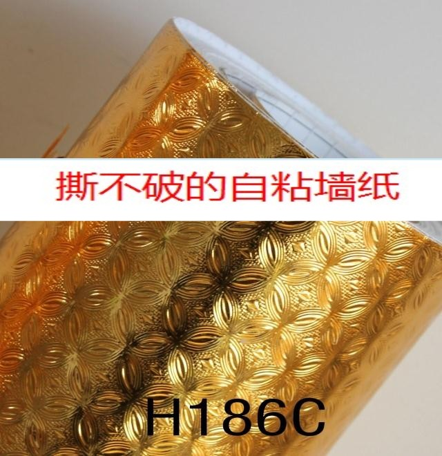 thickening pvc wallpaper gold coins vintage quality 06m 5m adhesive paper for furniture waterproof adhesive paper for furniture