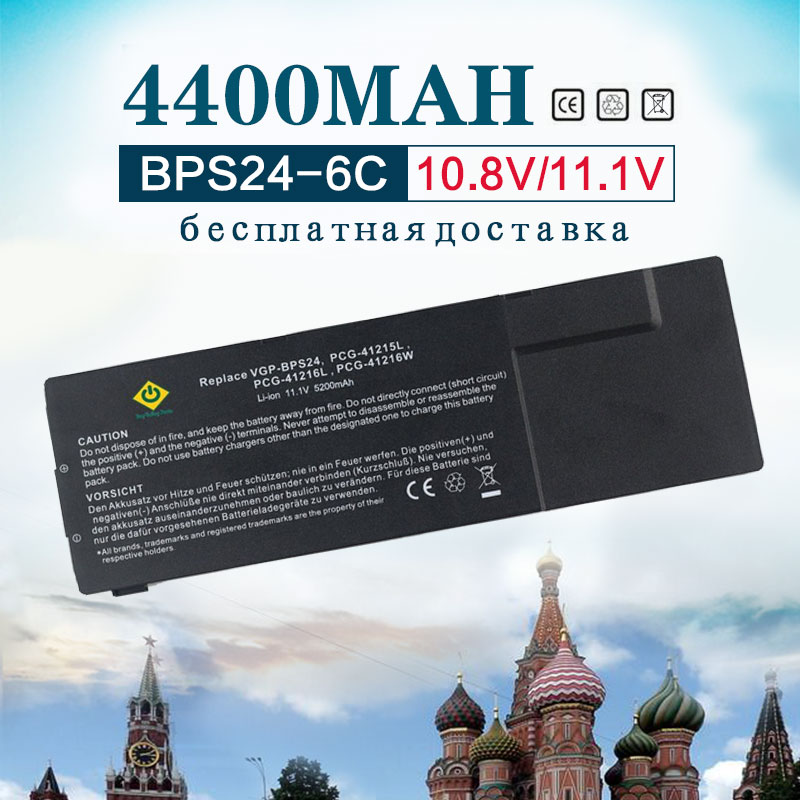 цена на 11.1V 4400mAh laptop Battery For Sony VGP-BPS24 VGP-BPL24 BPS24 VGP For VAIO SA/SB/SC/SD/SE VPCSA/VPCSB/VPCSC/VPCSD/VPCSE