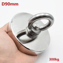 D90mm strong powerful round neodymium Magnet hook salvage Fishing magnet 300kg sea equipment Holder Pulling Mounting Pot ring 66kg pulling force mounting magnet dia48mm magnetic lifting magnets strong neodymium permanent pot magnet