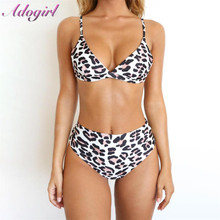 цена на Two Pieces Bikini set Women summer Swimwear Sexy Snake Leopard print swimsuits Push Up Bathing Suit High Waist Beach Wear Biquin