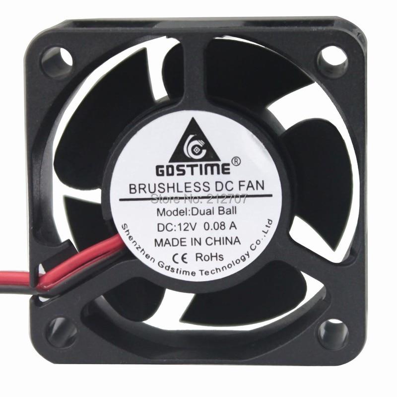 40mm 12v ball fan 1