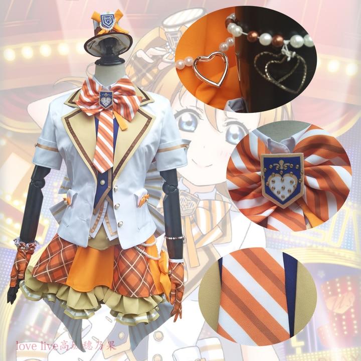 цены love live cosplay HONOKA KOSAKA cosplay costume arcade game suit stage dress Halloween uniform dress free shipping