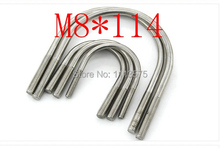 M8*114,304 321 316 stainless steel U bolt,bolt and nut,climp coupling nuts and bolts fasterner  hardware