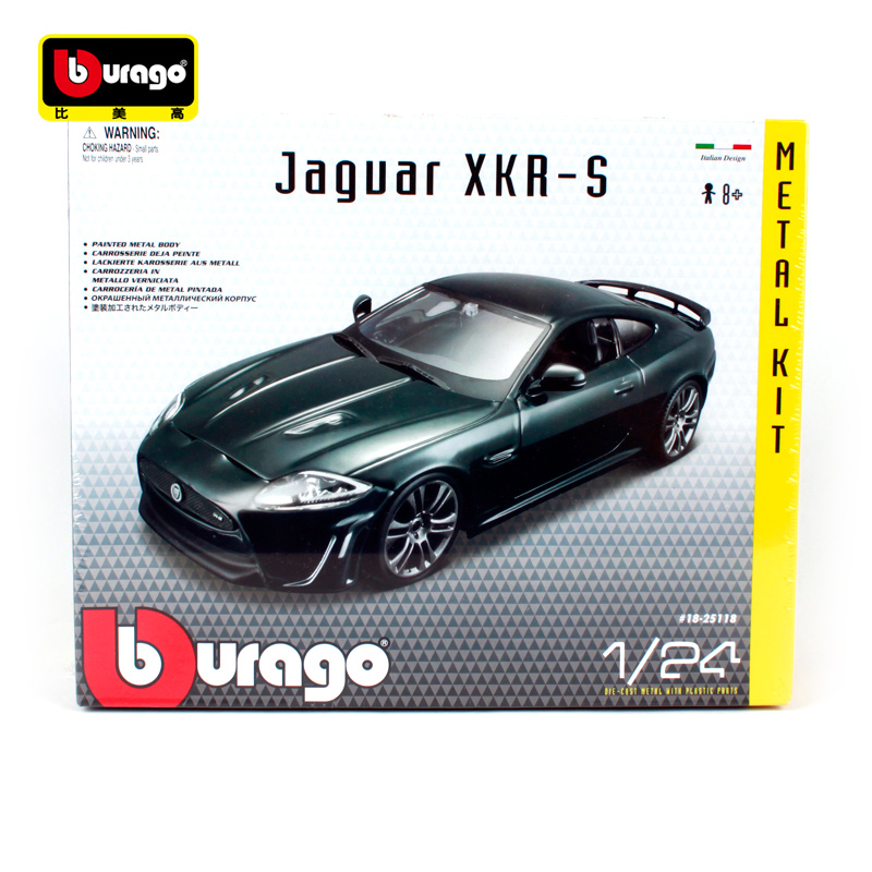 Bburago 1:24 Jaguar XKY-S Dark green Assembly DIY Racing Diecast Model Kit Kits Car Toy New In Box Free Shipping 25118 стоимость