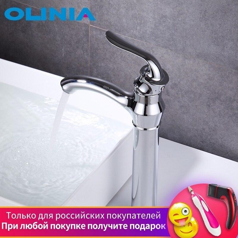 Olinia Single Handle Basin Faucet Bathroom Faucet Tall Chrome Brass Basin Mixer Bathroom Deck Mounted Sink Faucet OL8235Olinia Single Handle Basin Faucet Bathroom Faucet Tall Chrome Brass Basin Mixer Bathroom Deck Mounted Sink Faucet OL8235