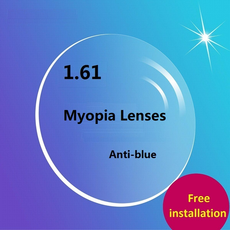 b3bb2714c05b 1.61 aspheric anti blue ray computer glasses myopia lenses Radiation  protection wear-resistant coated optical lenses for eyes