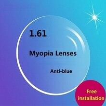 1.61 lentes de miopia dos vidros do computador do raio azul asférico anti proteção contra radiação lentes óticas revestidas resistentes ao desgaste para os olhos
