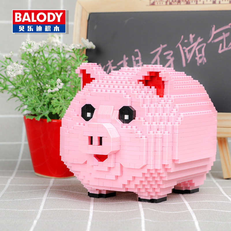Novo-Modelo-Piggy-Bank-Money-Box-3D-Balody-16117-Porco-Cor-de-Rosa-1030-pcs-Diamante (1)