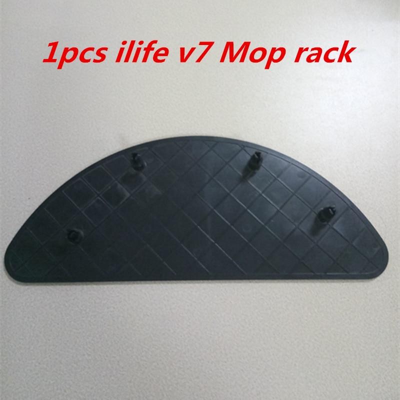1 pz Mop board + 1 pz panno mop per chuwi ilife V7 robot vacuum cleaner parts ilife v7 mop telaio bordo di accessori di ricambio