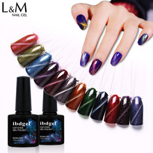 1pc Professional Super UV Led 3D Cat Eyes Gel Nail Polish Lacquer ibdgel brand Magnetic