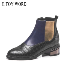 E TOY WORD Women Autumn Crocodile boots Pointed Toe Low heels punk Side Zipper stitching Fashion women ankle size 43