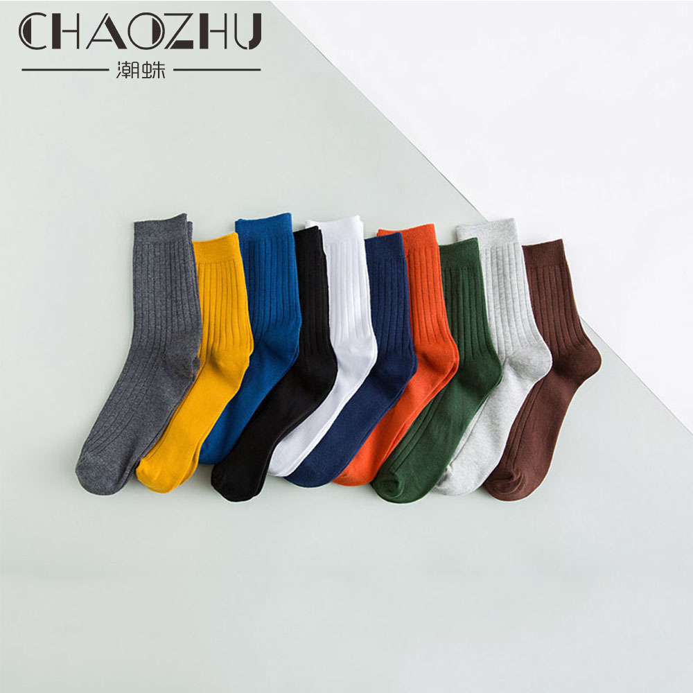 Men's 4 Seasons Double Needles Cotton Knitting Rib Casual Basic Socks 10 Colors Business Deodorant and Sweat Draw Socks Male