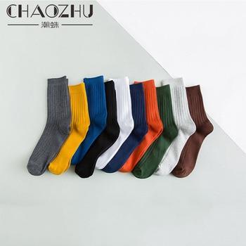 Men's 4 Seasons Double Needles Cotton Knitting Rib Casual Basic Socks 10 Colors Business Deodorant and Sweat Draw Male - discount item  10% OFF Men's Socks