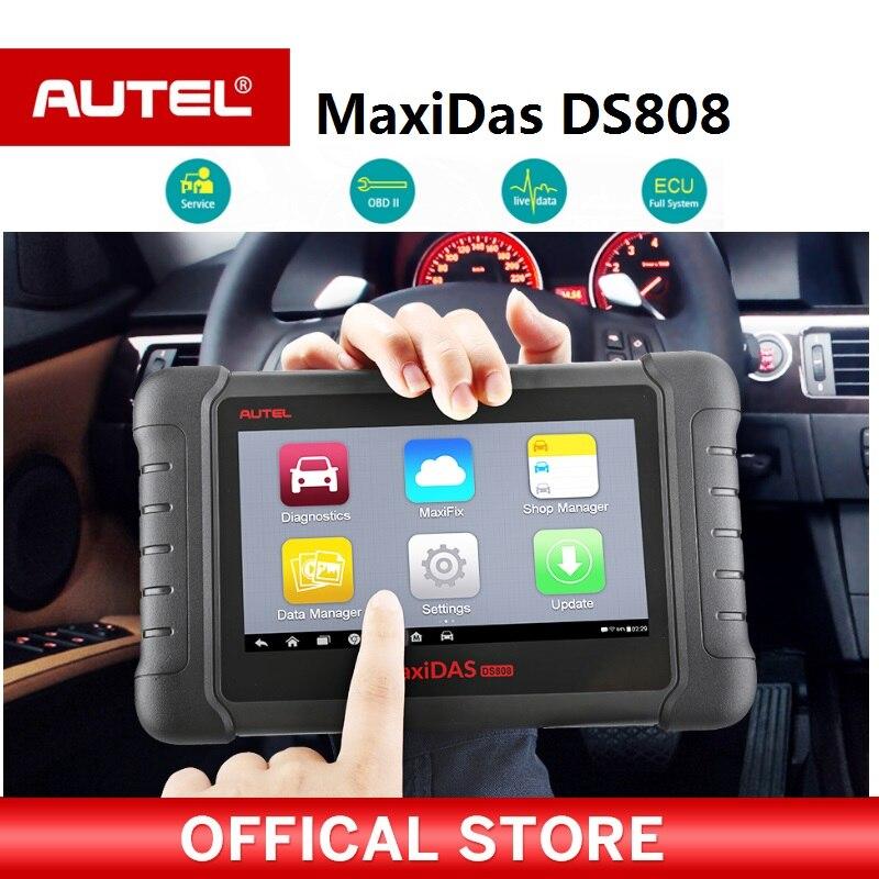 Autel MaxiDAS DS808 автоматический диагностический сканер/инструмент для всех электронных систем функции коды, данные в реальном времени, активный ...