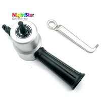 Double Head Sheet Nibbler Metal Cutter Drill Attachment Home Hand Tools Power Tools Accessaries