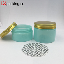 30 pcs Free Shipping 100 150 200 250 ml Light Blue Plastic Pack Empty Jar Golden Aluminum Lid Spice Candy Cream Container Bank candy ccfa 200