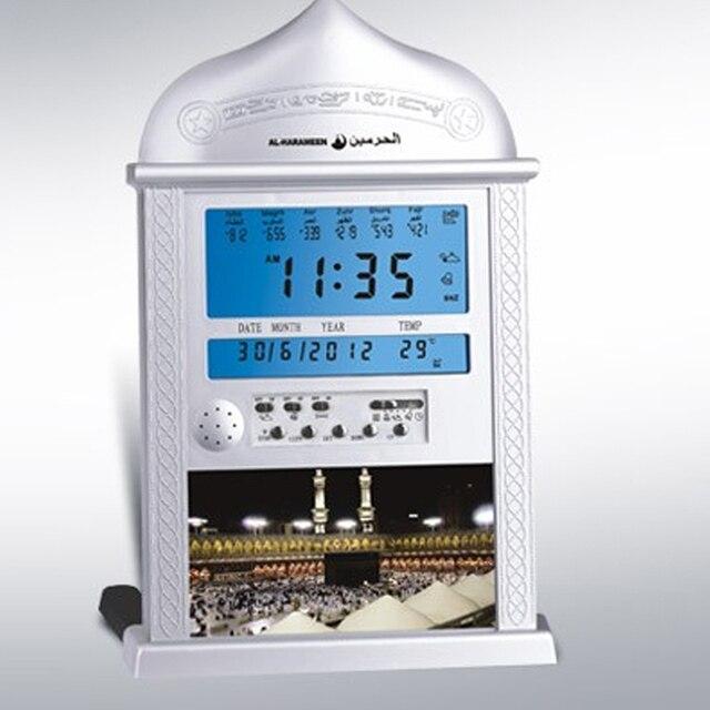 azan clock athan prayer clock Automatic Azan wall prayer clock 4004 Islamic Quran Muslim