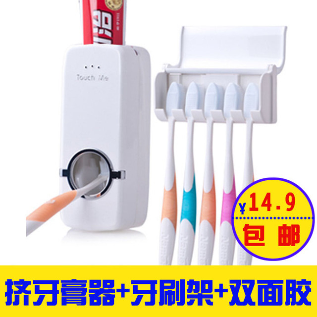 Automatic toothpaste dispenser with a toothbrush holder toiletries box set of genuine dust South Korea commodity