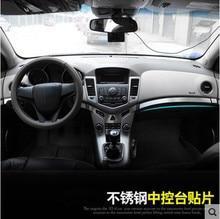 Автомобиль-Стайлинг автомобиля из нержавеющей стали блестка панель коробка для хранения украшения отделка стикер для Chevrolet Cruze Seden хэтчбек