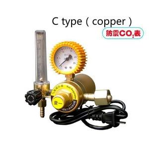 Image 3 - Co2 تخفيض الضغط متر مختلط مسخن الغاز 36C/220 فولت المخفض التحكم صمام لحام مقياس الجريان