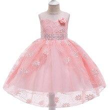 Платье со шлейфом для девочек с цветочным рисунком и блестками Детские вечерние платья Пышное Бальное платье с цветочным кружевом для девочек Vestido Comunion