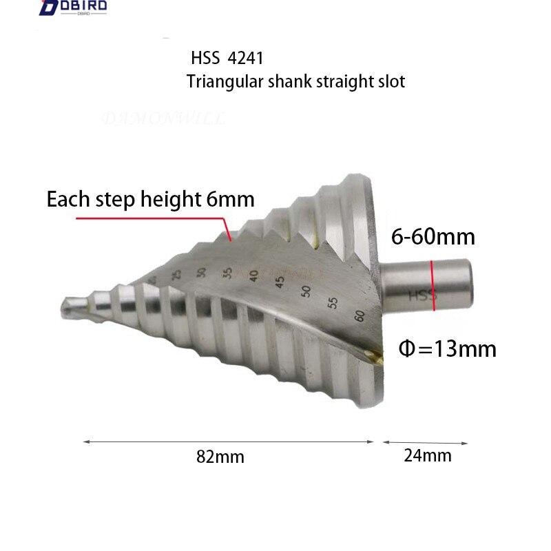 6-60mm Hss étape cône foret trou Cutter Set 12 étapes métrique étape foret bois plastique métal tige de forage Dia 13mm