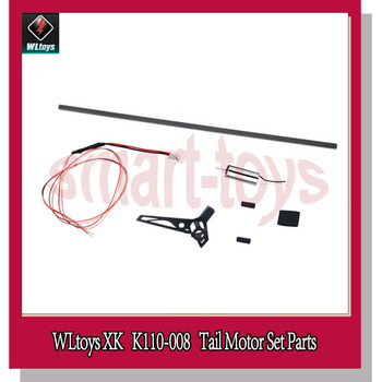 K110 Tail Motor with Tail Tube and Wire K110-008 Tail Motor Set Parts for Wltoys XK K110 RC Helicopter