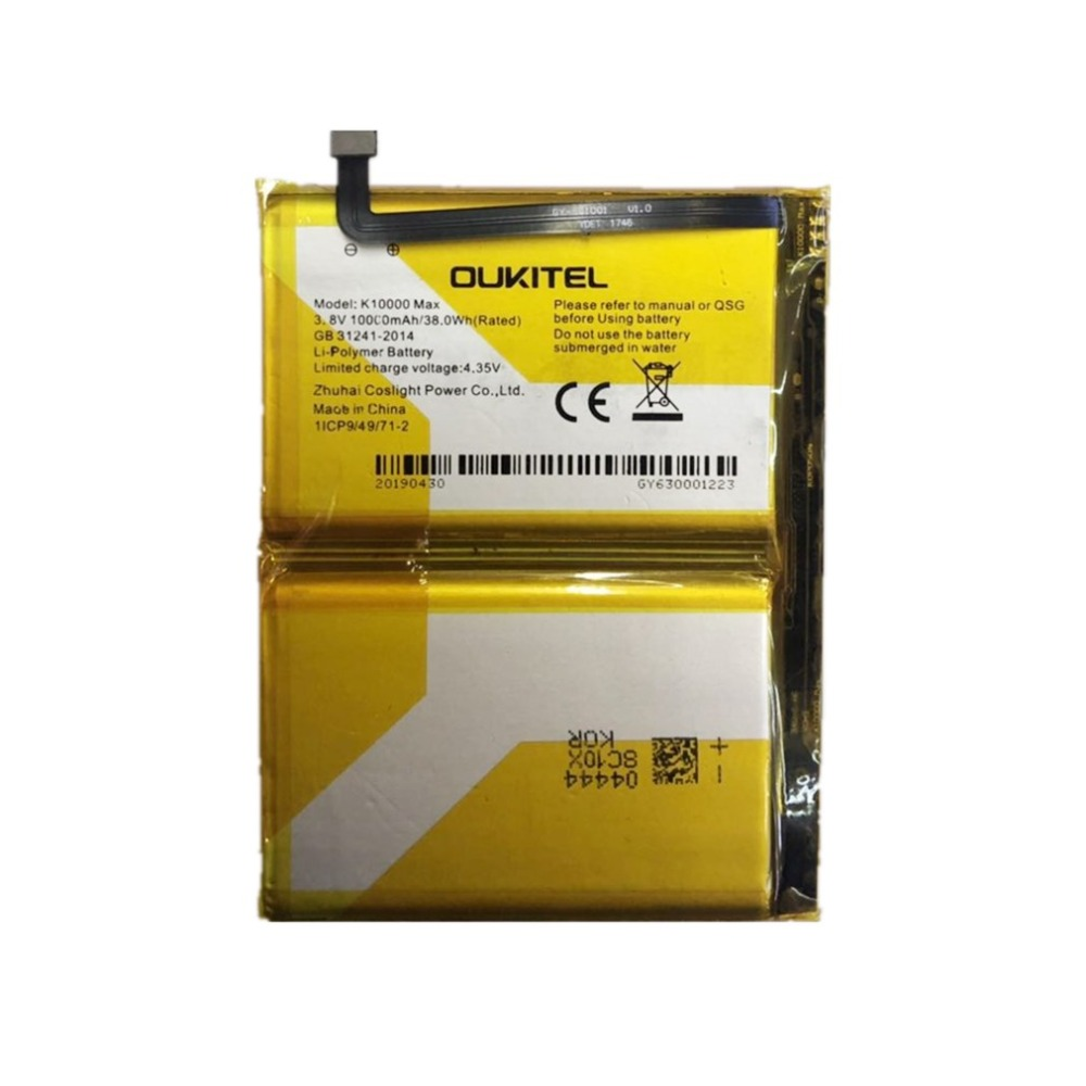 Image 2 - Hekiy 10000mAh for Oukitel K10000 MAX Battery Replacement Batteries Bateria For Oukitel K10000 MAX Smart Phone+Tools-in Mobile Phone Batteries from Cellphones & Telecommunications