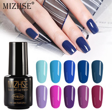 MIZHSE Blue Gorgeous Colors Enamel 7ml UV Gel DIY Decoration for Nail Art Tips Color Gel Nail Polish Design Manicure Gel Lacquer цена