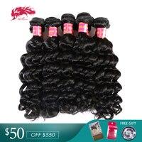 Ali queen Волосы Бразильский Натуральный волнистый пучок волос 10 шт. в партии натуральные черные цветные волосы Реми 100% человеческие волосы для