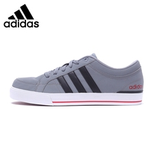 Original New Arrival Adidas BB NEO SKOOL LOW Men s Basketball Shoes Sneakers